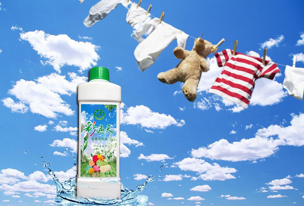 洗衣液2.jpg